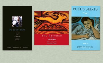 Kathy Engel books